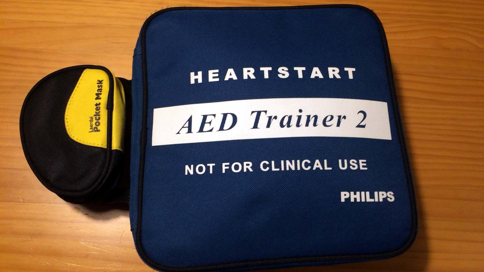 AEDと一緒にポケットマスクが届いたシミュレーション