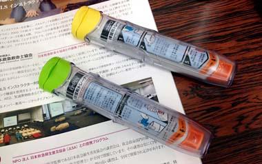 新タイプのエピペン(成人用、小児用)