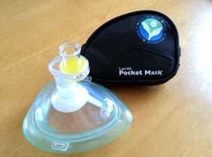 プロの蘇生としては必須の人工呼吸用感染防護具ポケットマスク:バリアデバイス