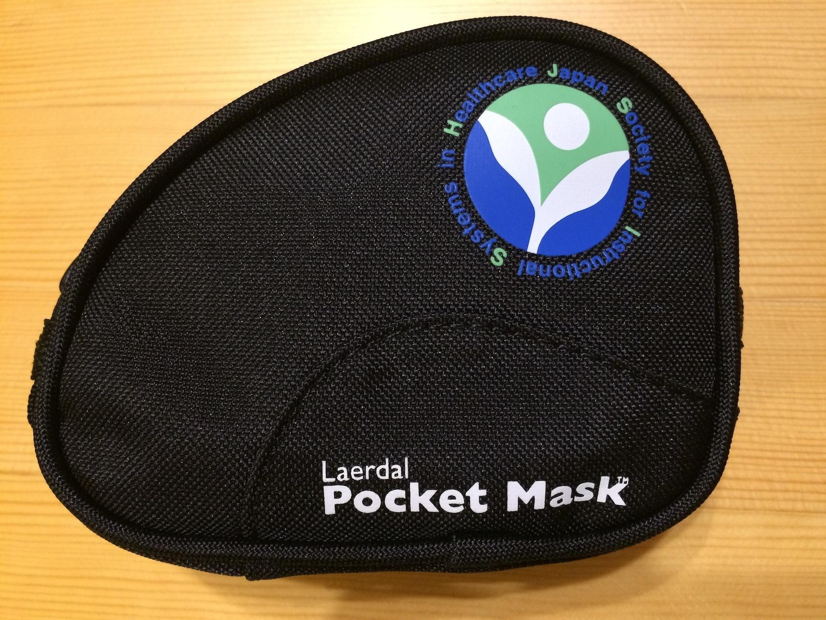 JSISH-ITC特別仕様ポケットマスク(ブラック)