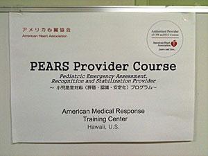 pears100920_2jpg.jpg