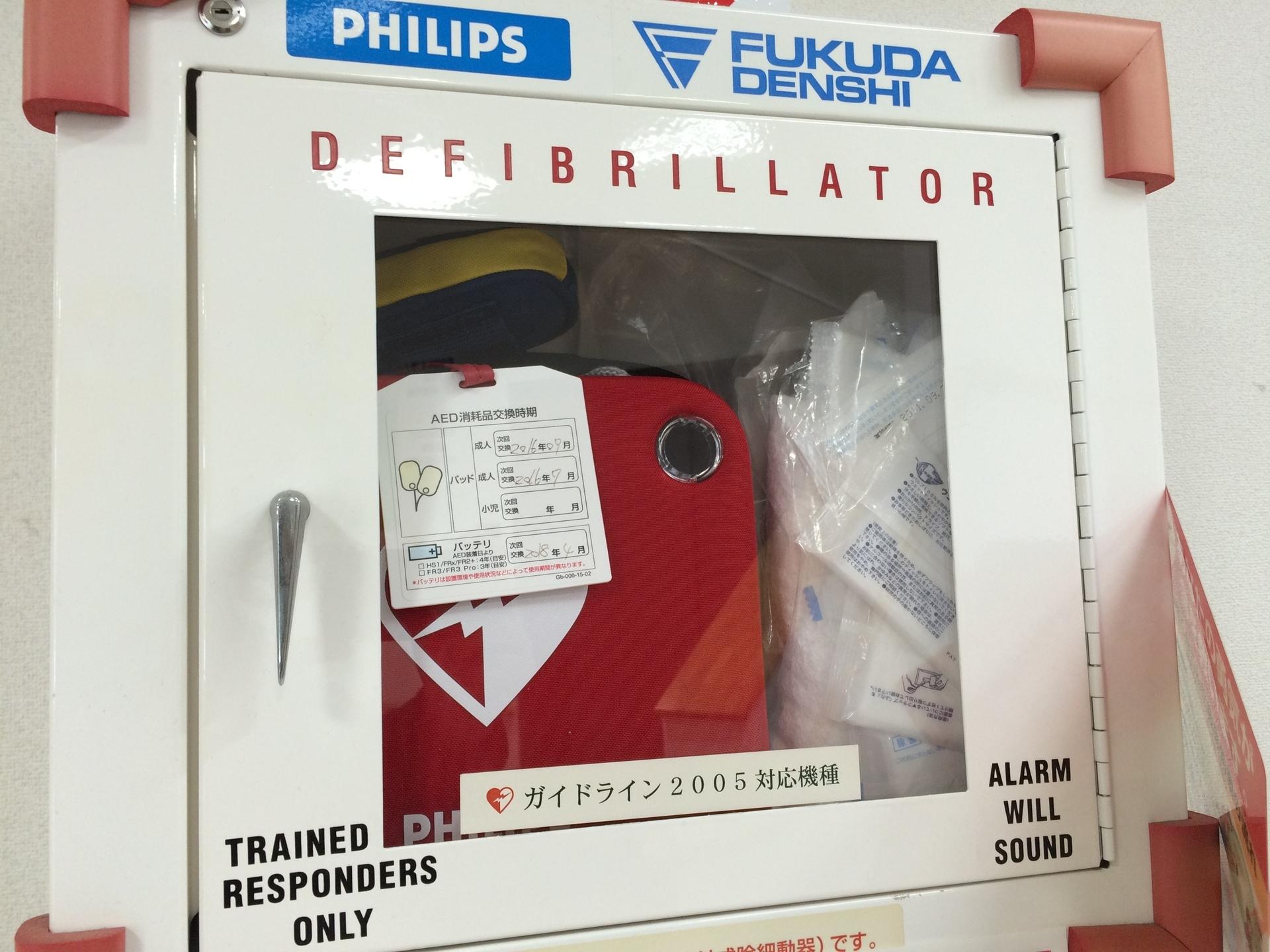 AEDと共に配備されたポケットマスク