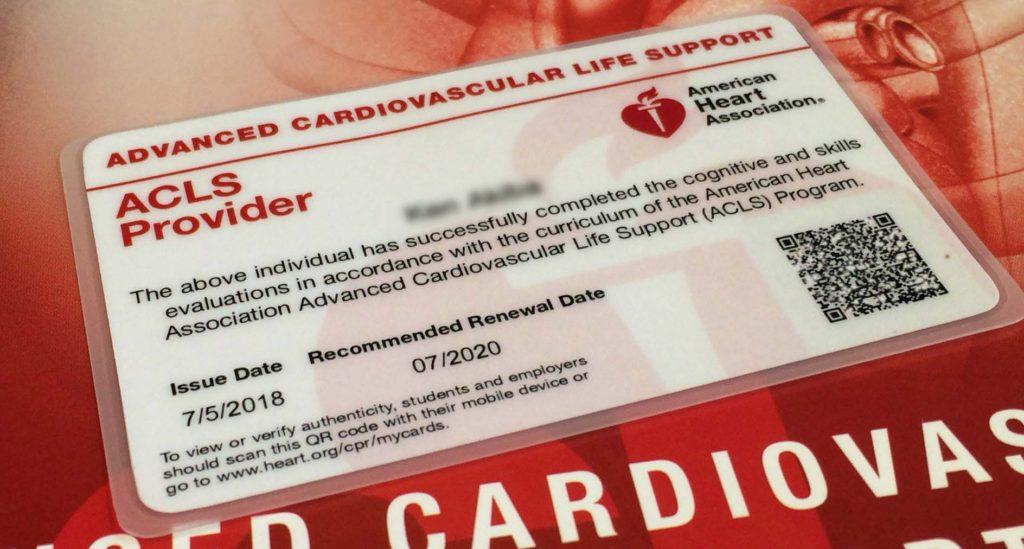 アメリカ心臓協会の最新のACLSプロバイダー資格証eCard(イーカード、eカード)