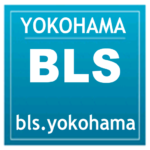 BLS横浜ホームページ