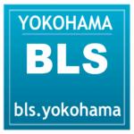 BLS横浜ホームページ