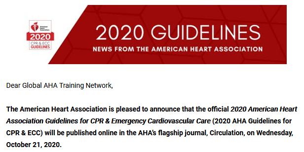 AHA蘇生ガイドライン2020発表、BLS,ACLS,PALS,PEARS,ファーストエイド,ハートセイバーコースが改定されます