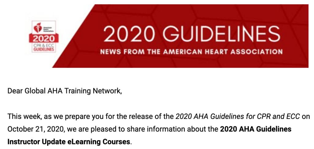 AHA蘇生ガイドライン2020への移行期限のアナウンス