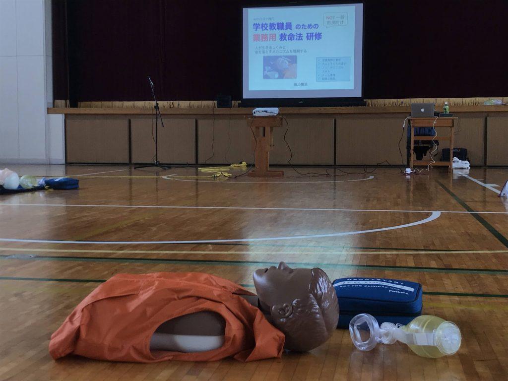 小学校でのシミュレーションを含めた小児救命講習